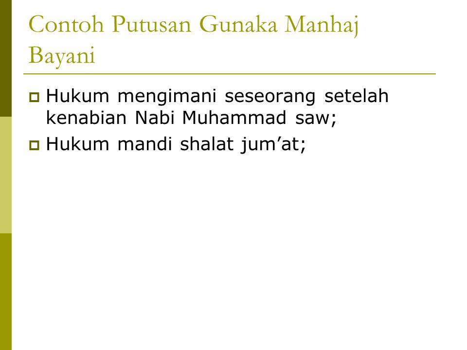 Contoh Putusan Gunaka Manhaj Bayani