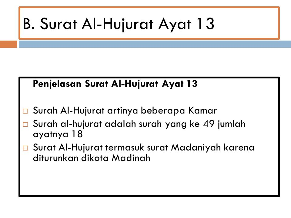 B. Surat Al-Hujurat Ayat 13