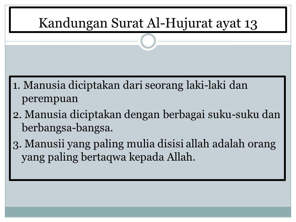 Kandungan Surat Al-Hujurat ayat 13