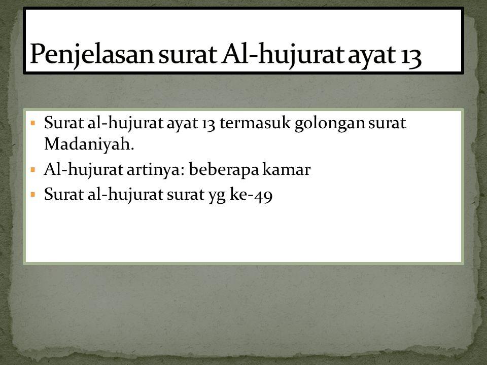 Penjelasan surat Al-hujurat ayat 13