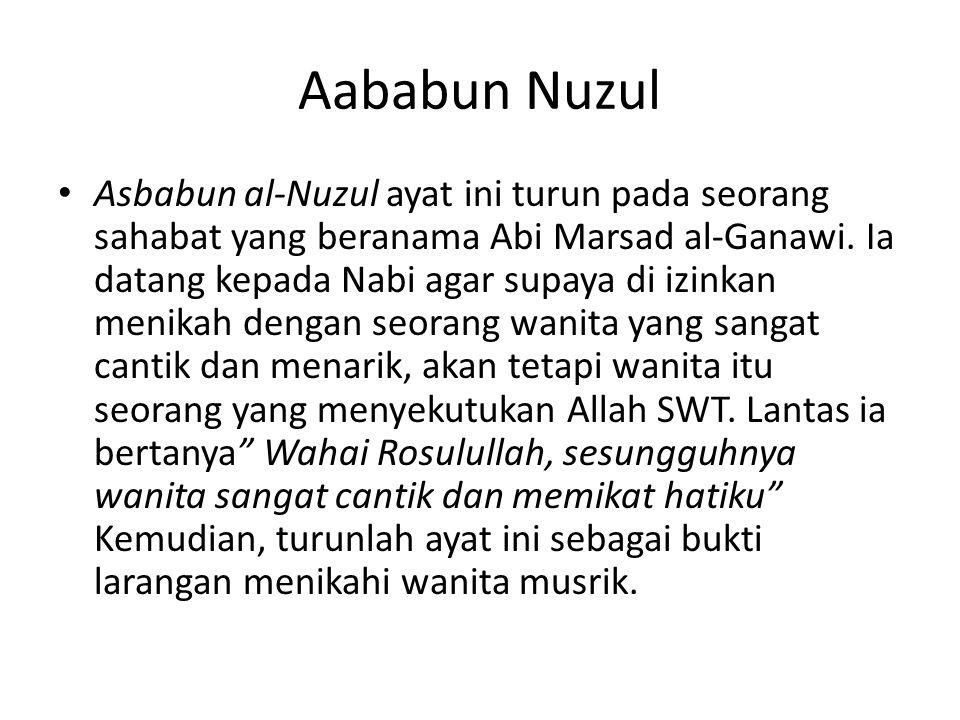 Aababun Nuzul