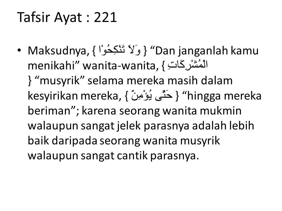 Tafsir Ayat : 221