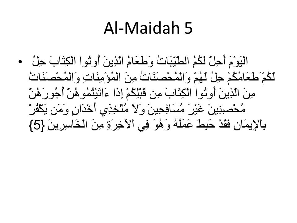 Al-Maidah 5