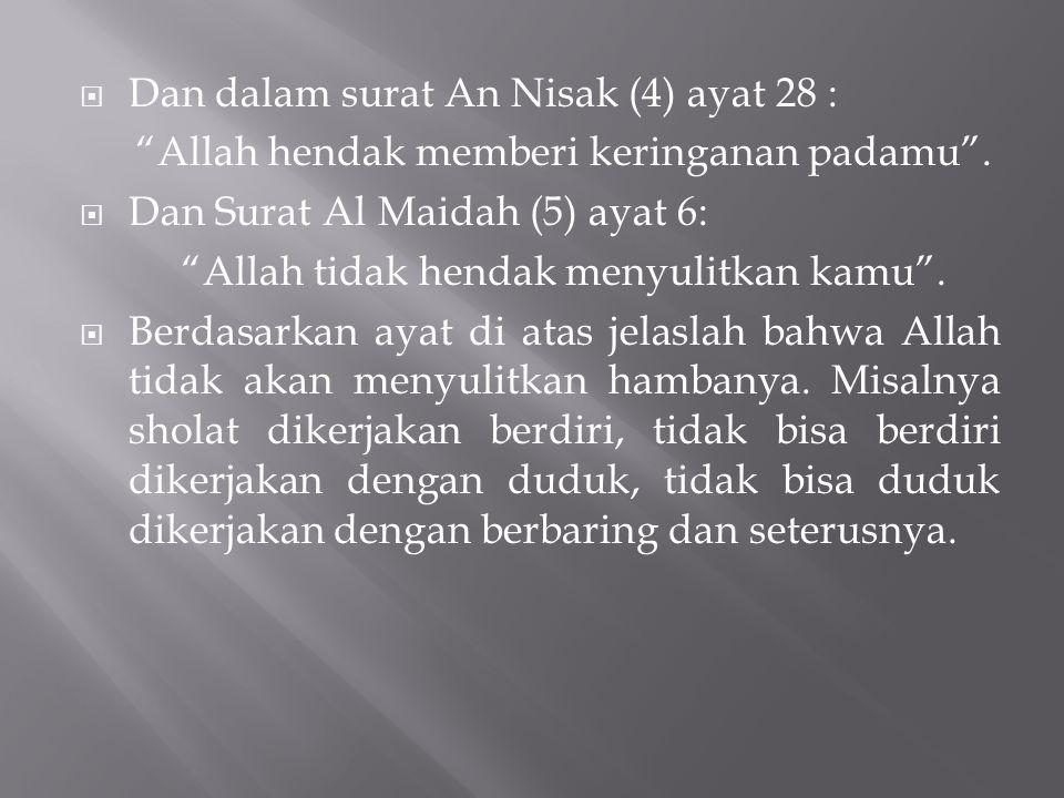 Dan dalam surat An Nisak (4) ayat 28 :