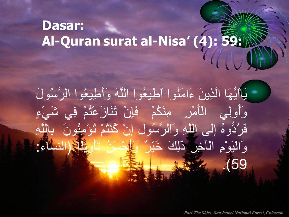 Dasar: Al-Quran surat al-Nisa' (4): 59: