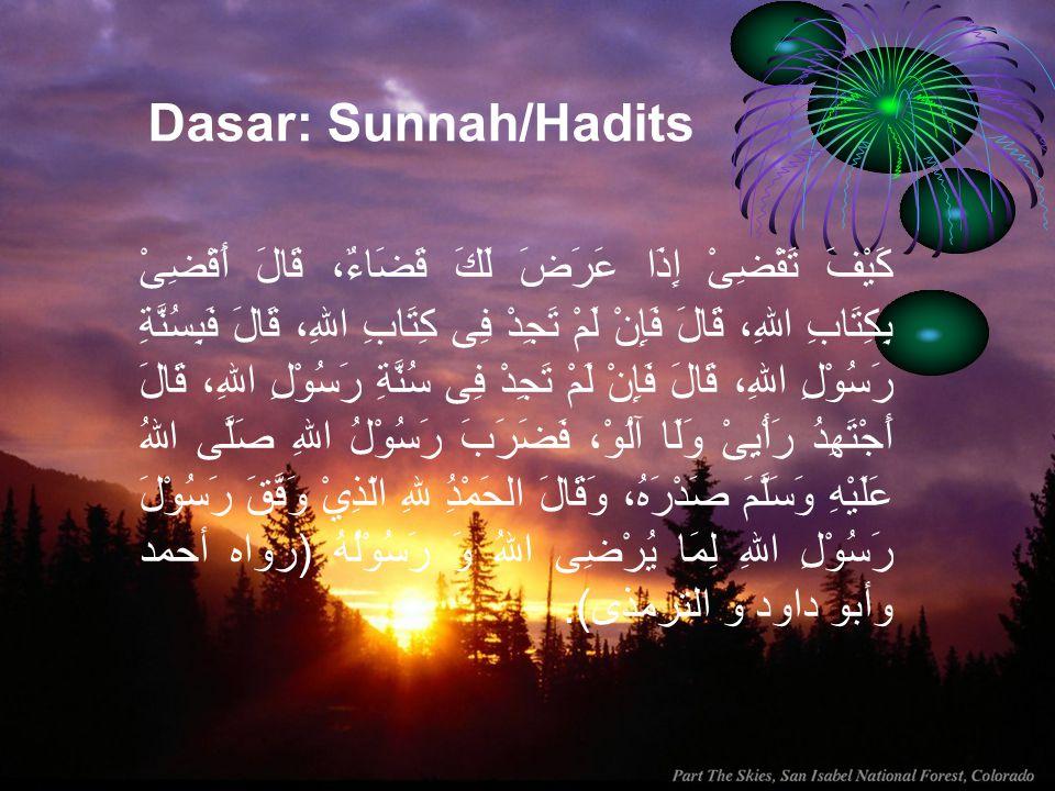 Dasar: Sunnah/Hadits