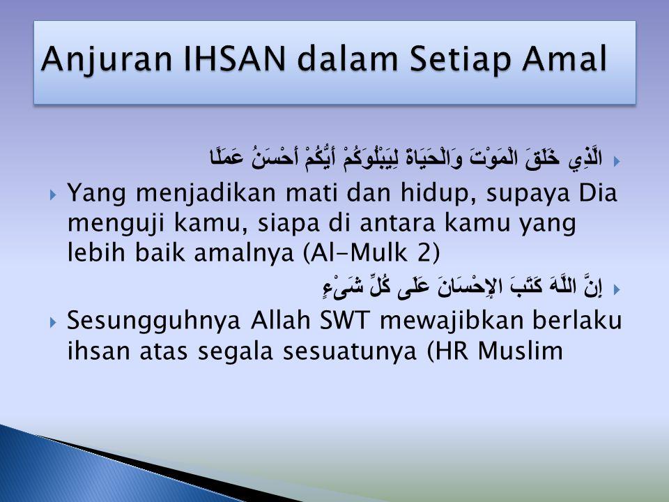 Anjuran IHSAN dalam Setiap Amal
