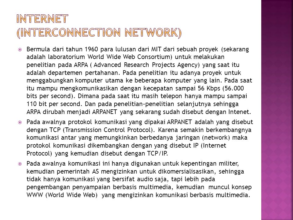 Internet (interconnection network)