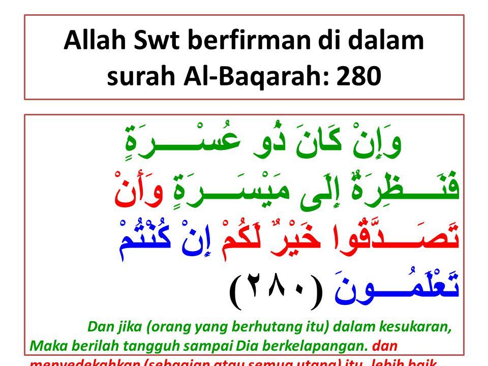 Allah Swt berfirman di dalam surah Al-Baqarah: 280