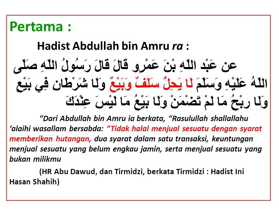 Pertama : Hadist Abdullah bin Amru ra :