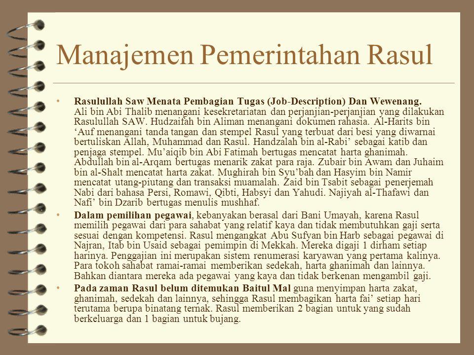 Manajemen Pemerintahan Rasul