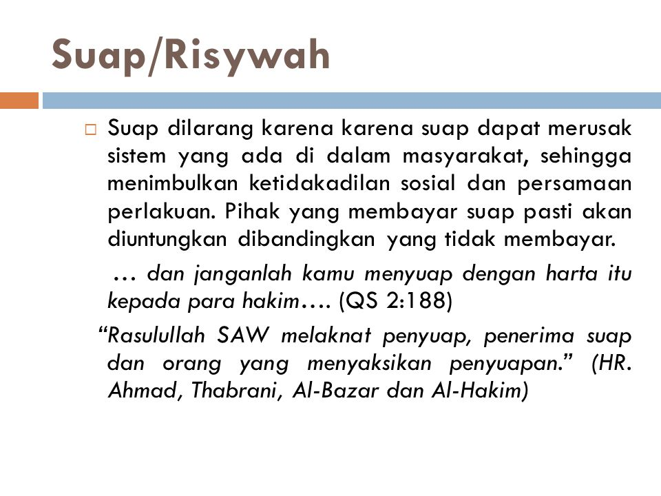 Suap/Risywah