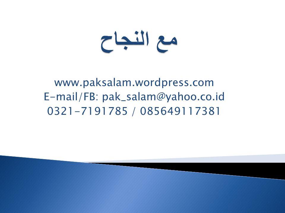 E-mail/FB: pak_salam@yahoo.co.id