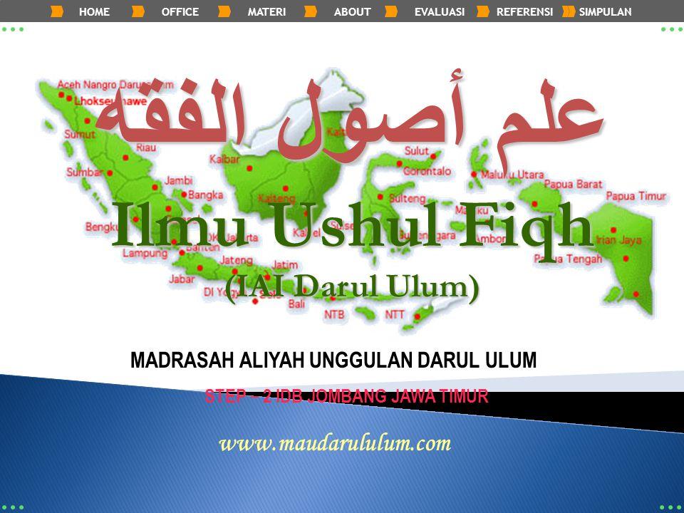 MADRASAH ALIYAH UNGGULAN DARUL ULUM STEP – 2 IDB JOMBANG JAWA TIMUR
