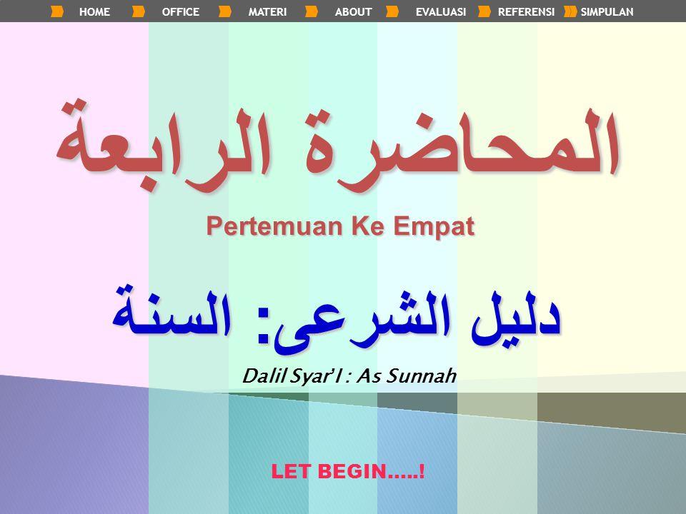 Dalil Syar'I : As Sunnah
