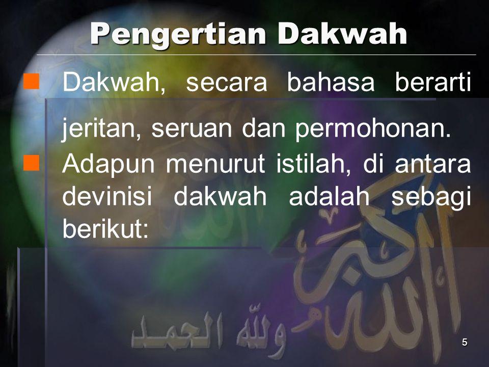 Pengertian Dakwah Dakwah, secara bahasa berarti jeritan, seruan dan permohonan.
