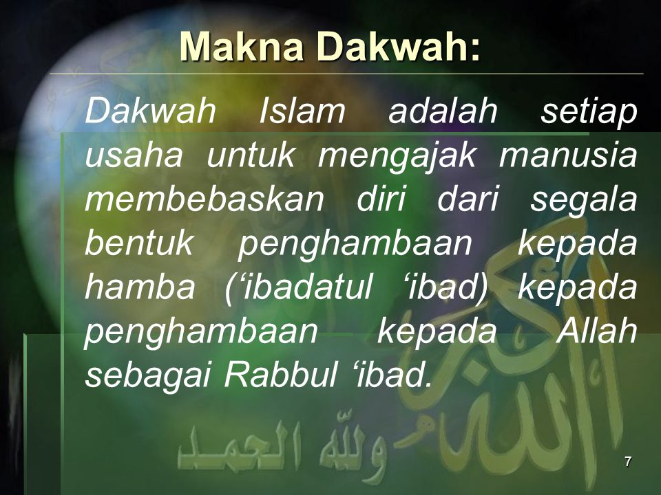 Makna Dakwah: