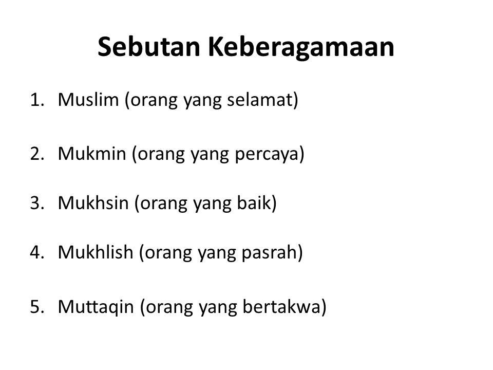 Sebutan Keberagamaan Muslim (orang yang selamat)
