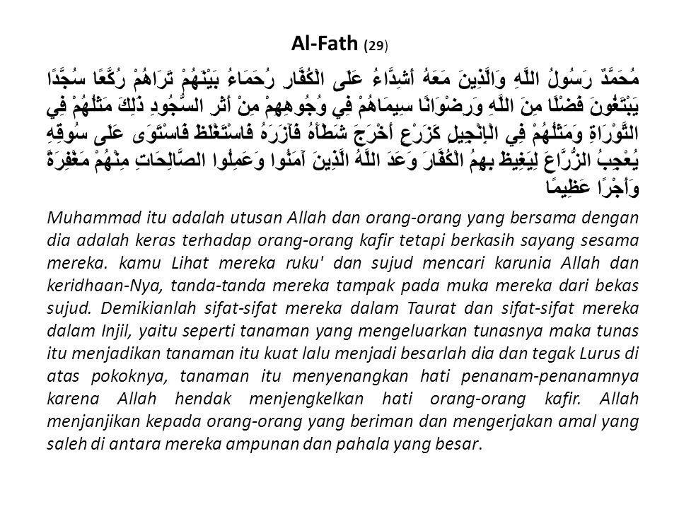 Al-Fath (29)