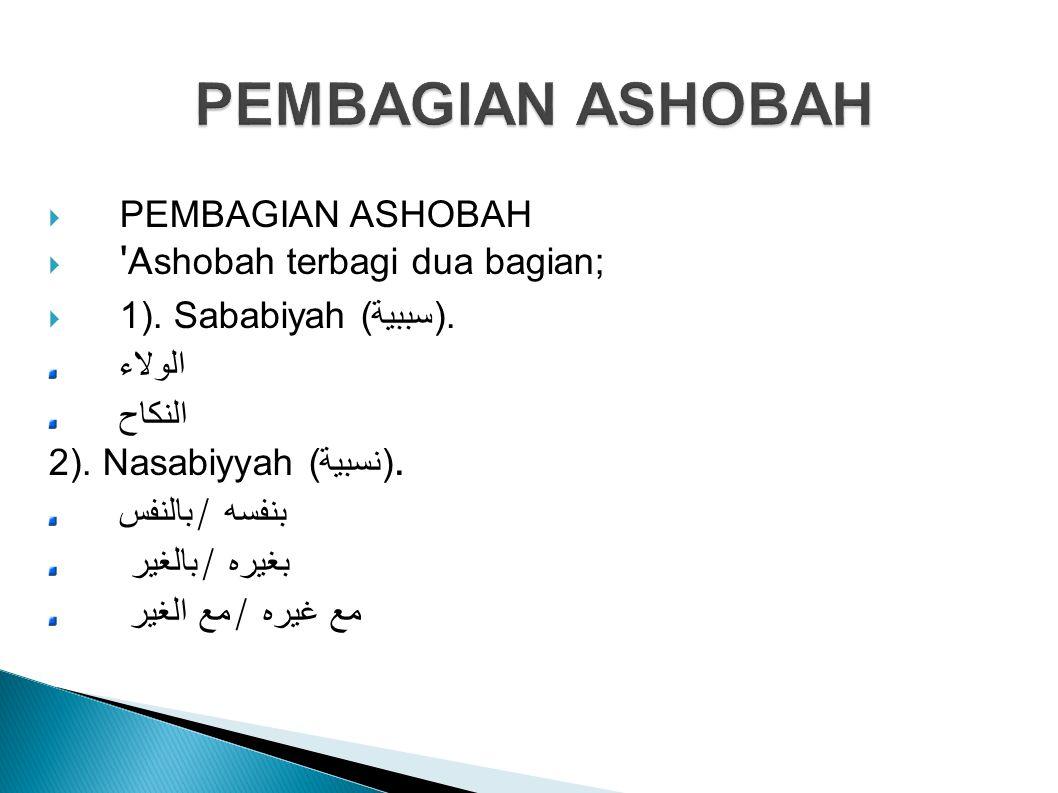 PEMBAGIAN ASHOBAH PEMBAGIAN ASHOBAH Ashobah terbagi dua bagian;