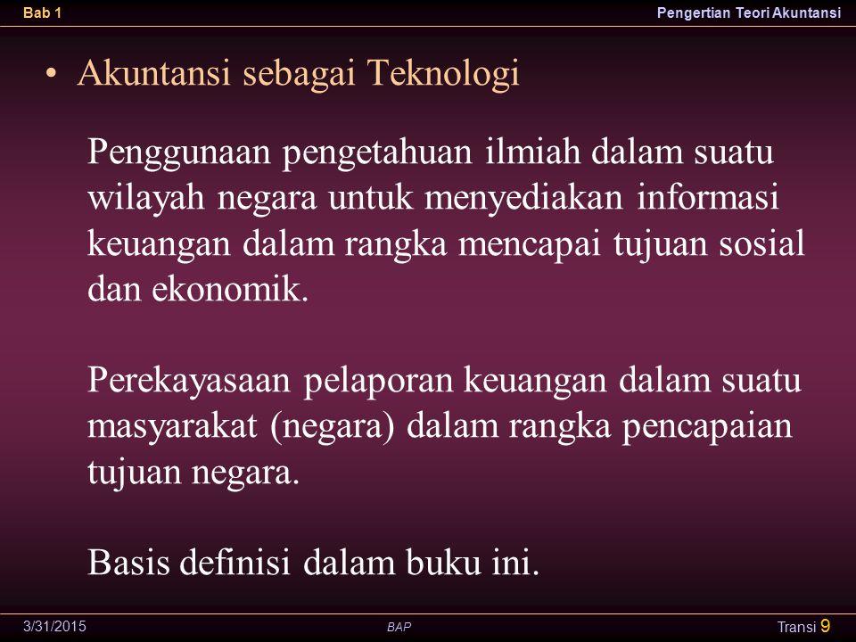 Akuntansi sebagai Teknologi