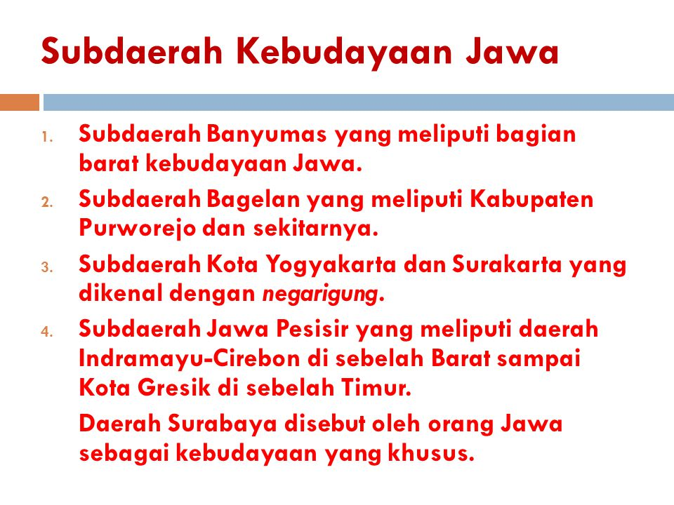 Subdaerah Kebudayaan Jawa