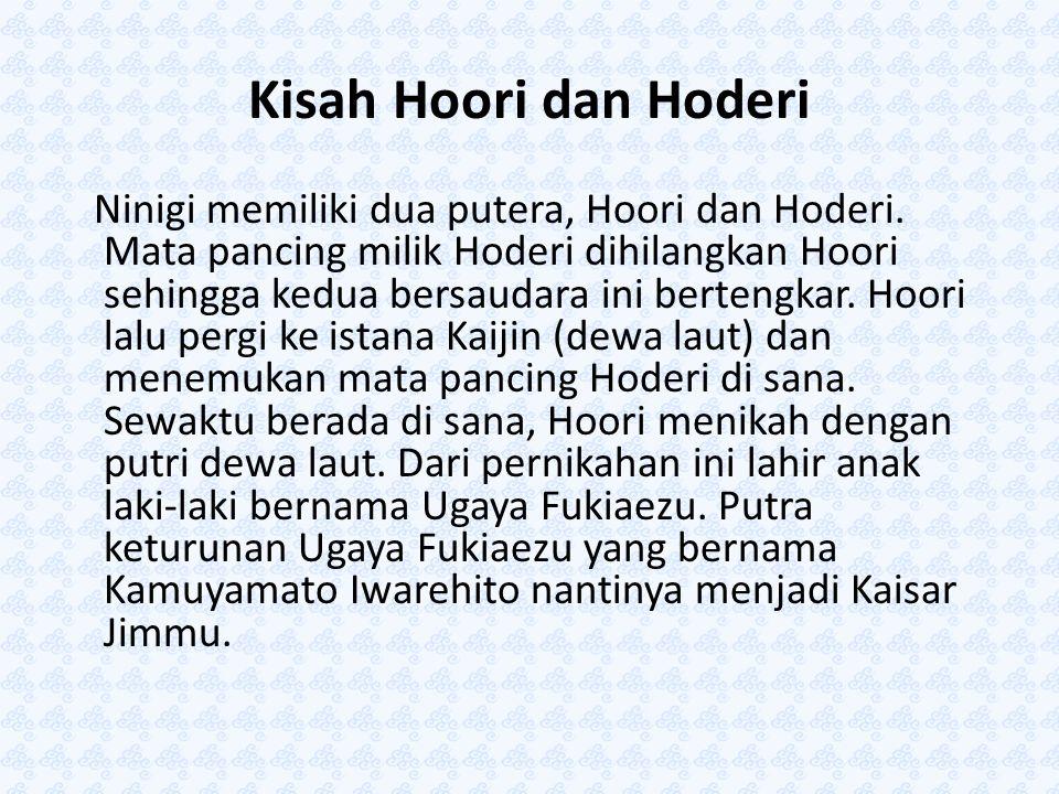 Kisah Hoori dan Hoderi