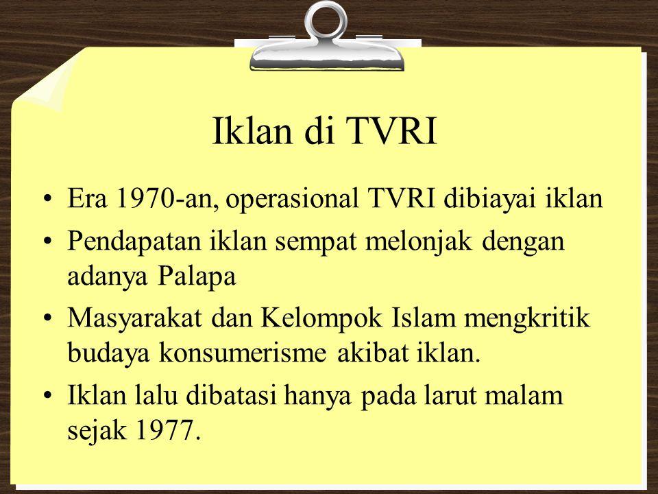 Iklan di TVRI Era 1970-an, operasional TVRI dibiayai iklan