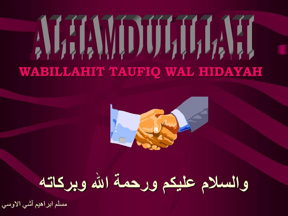 WABILLAHIT TAUFIQ WAL HIDAYAH والسلام عليكم ورحمة الله وبركاته