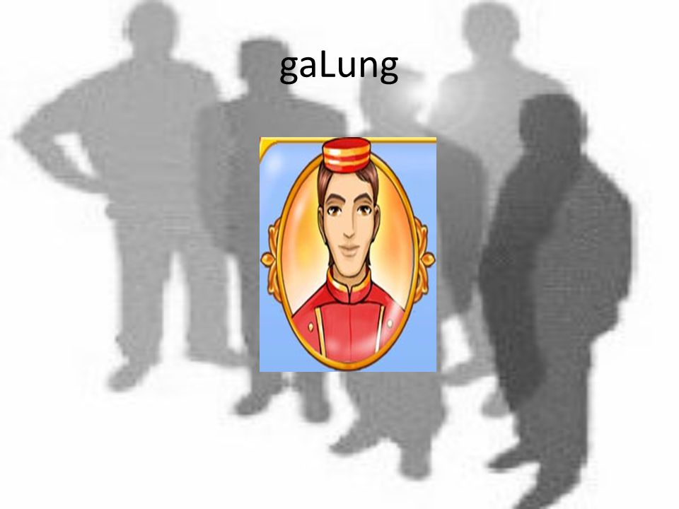 gaLung