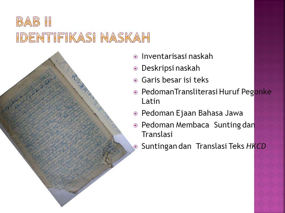 Bab ii identifikasi naskah