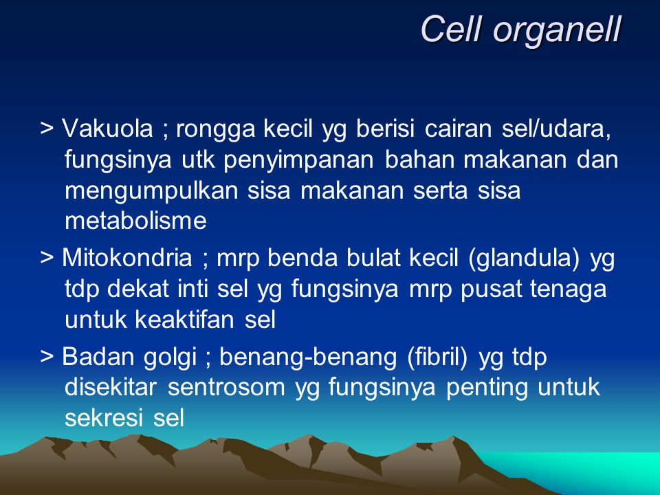 Cell organell