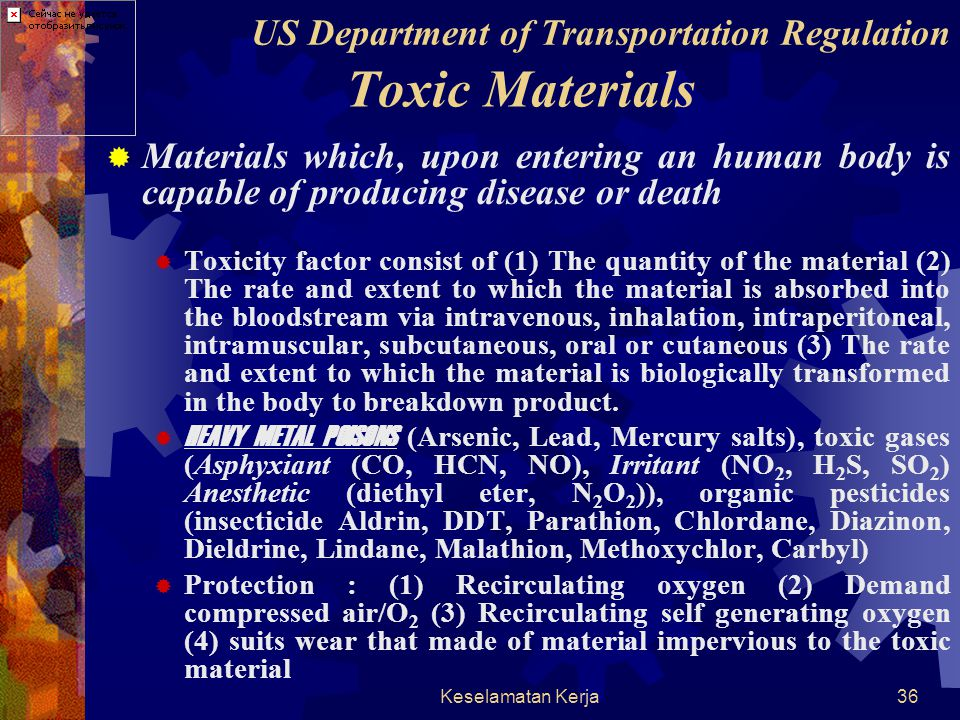 Toxic Materials US Department of Transportation Regulation