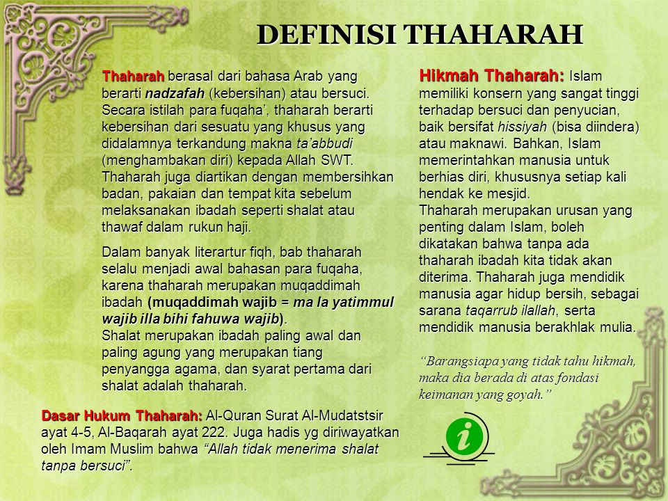 DEFINISI THAHARAH