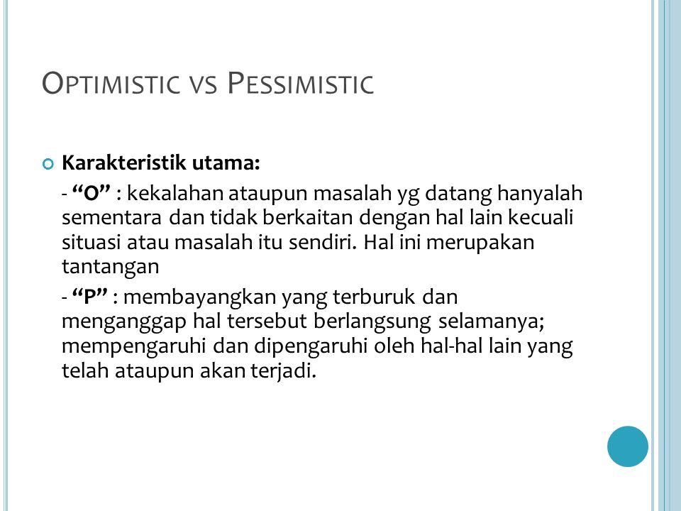 Optimistic vs Pessimistic