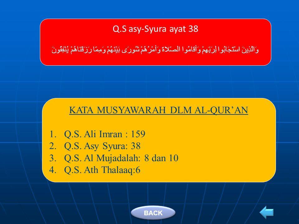 KATA MUSYAWARAH DLM AL-QUR'AN