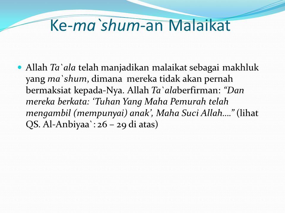 Ke-ma`shum-an Malaikat