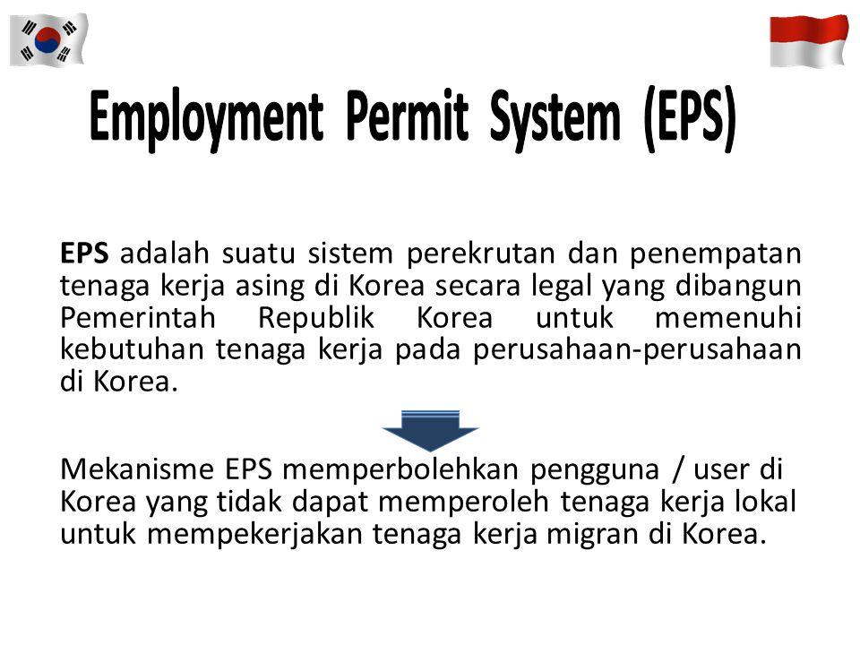 Employment Permit System (EPS)