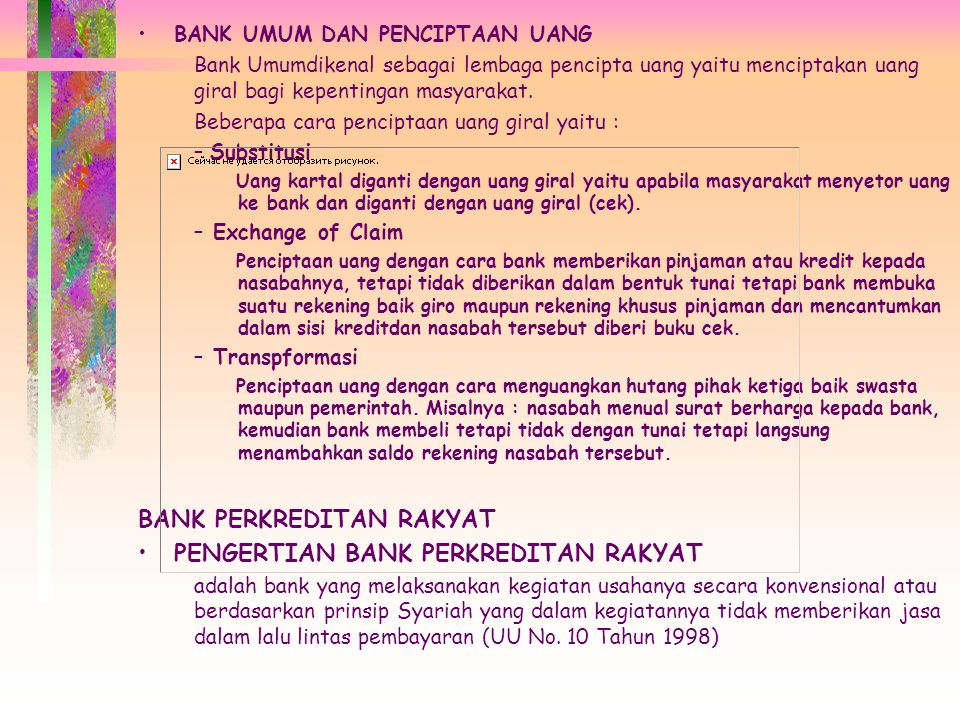 BANK PERKREDITAN RAKYAT PENGERTIAN BANK PERKREDITAN RAKYAT