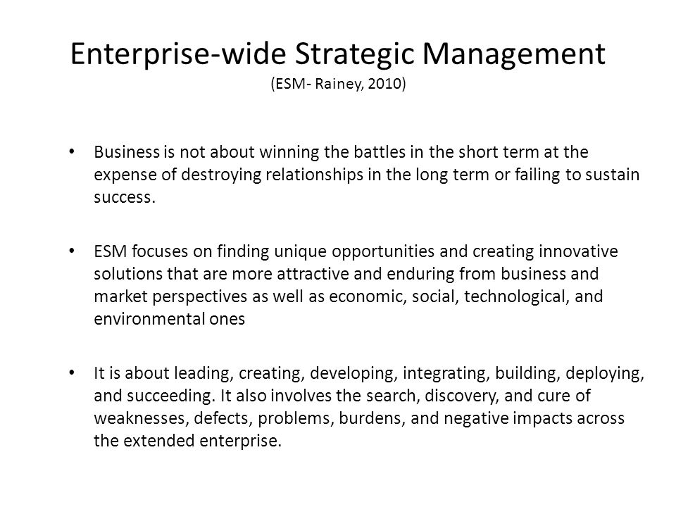 Enterprise-wide Strategic Management (ESM- Rainey, 2010)