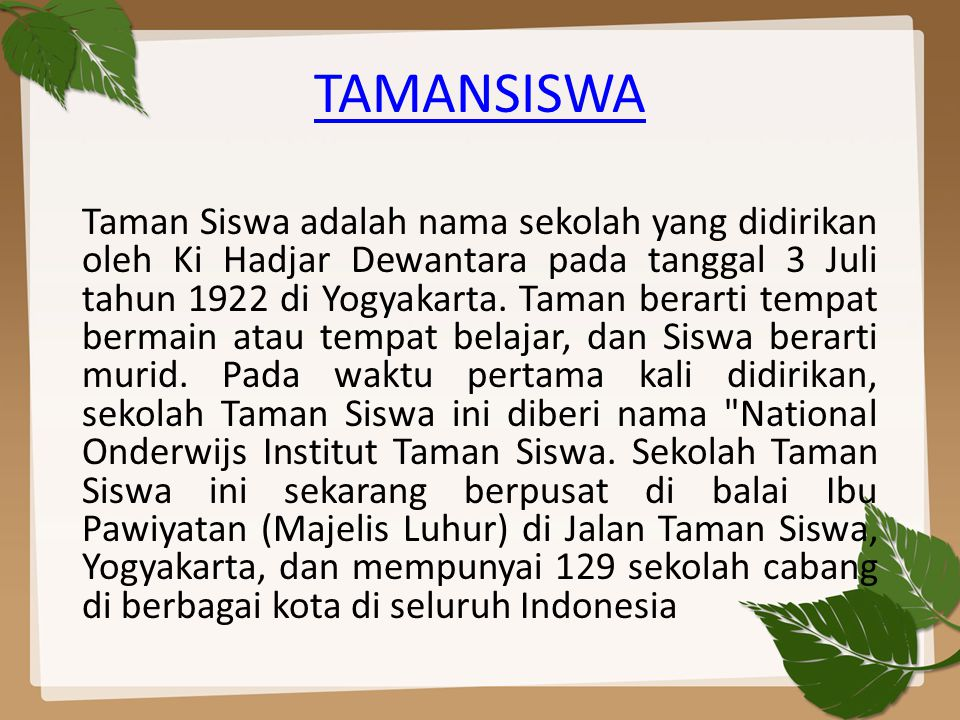 TAMANSISWA