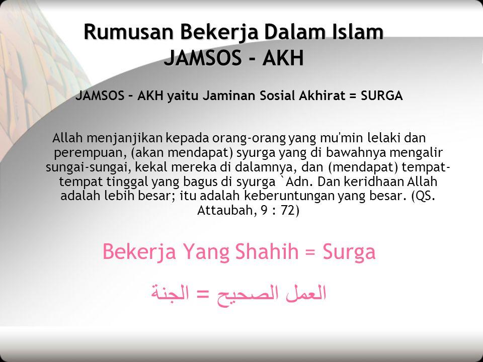 Rumusan Bekerja Dalam Islam JAMSOS - AKH