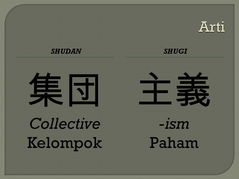 Arti Shudan Shugi 集団 Collective Kelompok 主義 -ism Paham