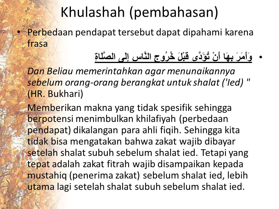 Khulashah (pembahasan)