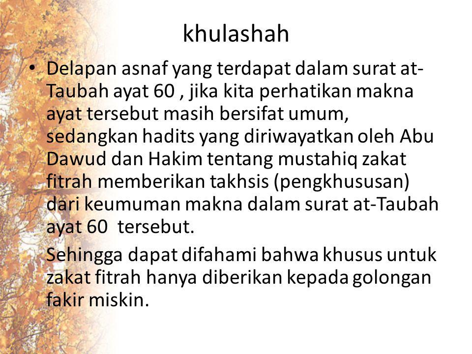 khulashah