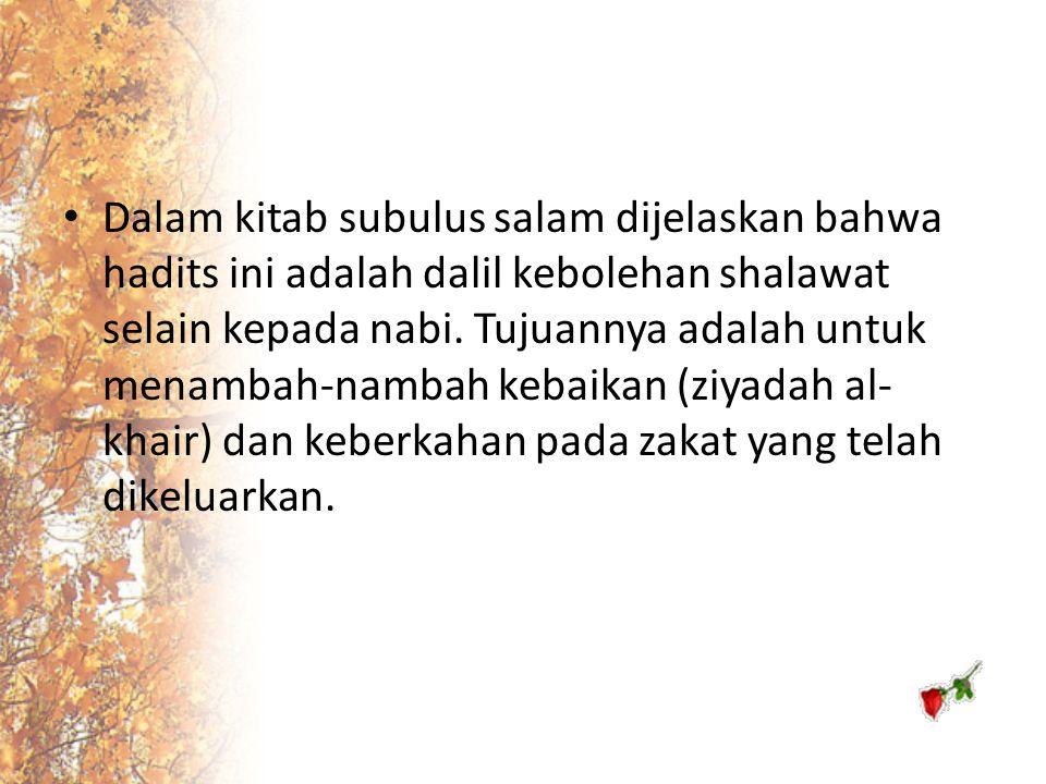 Dalam kitab subulus salam dijelaskan bahwa hadits ini adalah dalil kebolehan shalawat selain kepada nabi.