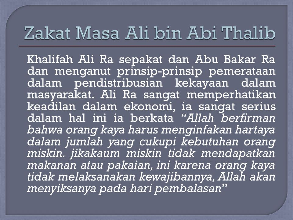 Zakat Masa Ali bin Abi Thalib