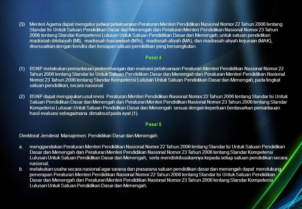 Direktorat Jenderal Peningkatan Mutu Pendidik dan Tenaga Kependidikan:
