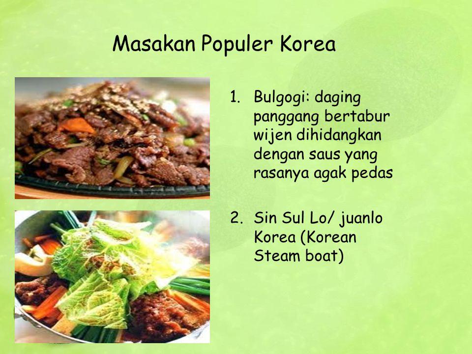 Masakan Populer Korea Bulgogi: daging panggang bertabur wijen dihidangkan dengan saus yang rasanya agak pedas.
