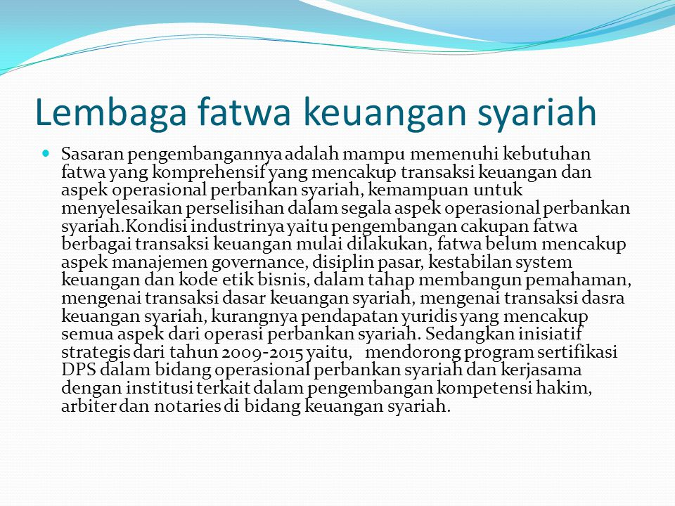 Lembaga fatwa keuangan syariah